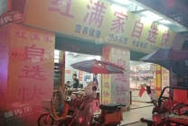 龙华城中村路口位置餐饮店转让,人流量大
