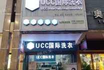 黄江小区中心洗衣店低价亏本8万急转 设备齐全(可空转)