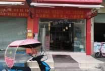 坦州镇第一工业区碧寿市场壹加壹旁 《兄弟湘味馆》低价转让  望有缘人前来接手!