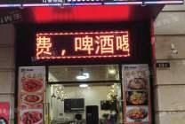 (转让) (近高档住宅小区)腩潮鲜火锅店转让 中山石岐区