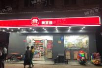 十字路口又是转角处,日营业额6200,塘厦田心便利店旺铺急转!!!