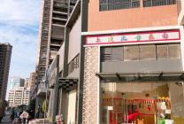 罗阳镇云峰小区 两年内免租期(土逗儿童乐园)转让