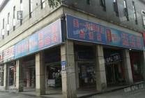 南山大道拐角位便利店转让  商业街住宅密集区