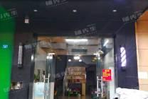 博罗县湖镇镇商业街美发店整体转让。