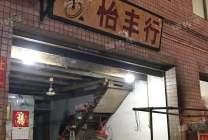 蓬江杜阮镇中心市场店铺诚意转让