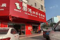 惠城三栋数码园北区美港休闲茶餐厅转让。带阁楼
