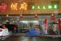 东城区温塘砖窑工业区 湘菜馆转让)租金实惠 临近购物中心