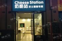 江门蓬江  (面包店)诚意转让,无限制租金便宜