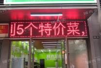 中山东凤(鲜一多生鲜)生鲜超市诚意转让