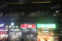 江门蓬江(美宜佳)便利店诚意转让