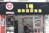 给钱就转(人流必经之路)福田区梅林住宅区餐饮店转让
