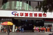 1万急转 南山西丽龙井华城百货皮鞋箱包专柜转让 住宅区人口密集