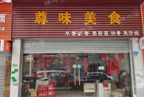 东城高田坊商业步行街旺铺餐饮店低价急转!