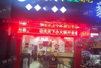 塘厦宏业南路 餐饮店旺铺转让!168工业区旁