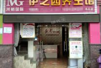 惠城小金口高档小区(美容店)转让,停车方便,客源稳定
