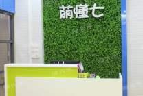 给钱就转!包押金租金 罗湖荔湾美食广场儿童游泳馆可空转