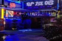 南城金地格林小城楼下餐饮店转让!