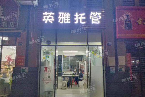 江门蓬江学校区域临街旺铺诚意转让