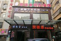 江门市新会区会城中心路影剧院南楼(烤肉店)不需要转让费