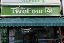 位于住宅区中心 香洲区吉大便利店转让 有快递点月纯利润12000~15000