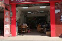 石碣工业区对面餐饮店急转 低租无行业限制