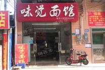 大朗荔湾西路 餐饮店低价急转 租金便宜 人流无忧