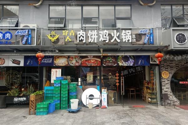 南山区南头街(火锅店)转让 大量高消费,商业发达