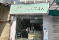 寮步城市學院美食街日營業額三千以上奶茶店急轉!