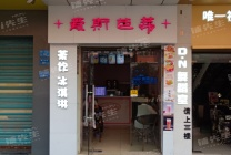 黄江商业街奶茶店 商业中心地段 租金实惠 人流密集