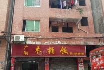 东城商业街 餐饮店低价1w急转 周边写字楼 购物广场
