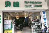江门市蓬江区《美容院》接手即可营业临街旺铺低价转让!