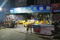 夜宵街店铺餐饮店急转!!!周边都是工业区 可带技术一起转