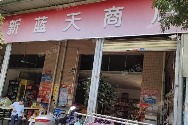 江门市蓬江丰盛工业园便利店转让!可外摆上下班必经之路