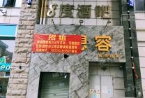 东坑商铺出租 无行业限制 步行街中心 交通便利