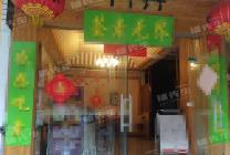 佛山市顺德 商业广场 南源花园300平餐饮店白菜价急转!