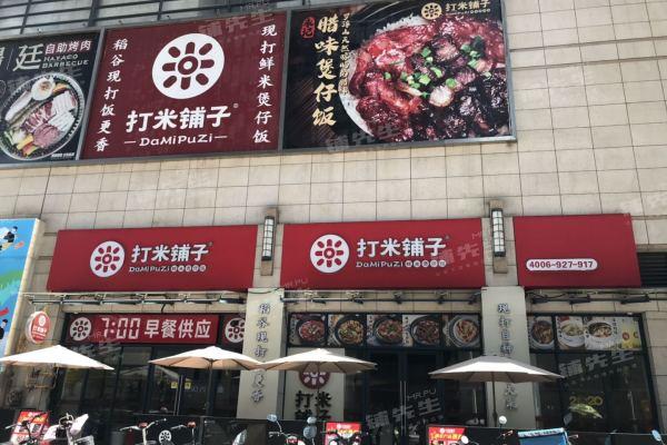 淡水天虹商场入口(餐饮店)旺铺转让,繁华地段(价格面议)