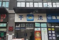 时代港小区临街老客户多 金湾区平沙镇干洗店转让 2层