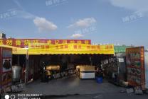 可空转 佛山市南海区 商业街(嘉荟广场)成记现炒快餐店急转!