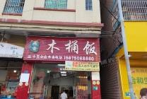 江门鹤山工业区餐饮店转让  人流集中租金便宜