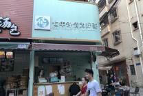 虎門龍眼商業街(七鐘茶)1.8萬空急轉  也可以做早餐店 附近上班族居多