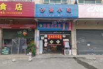 (超低价急转)增城新塘餐饮店转让 楼上可以住人或出租