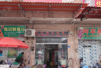 东城下桥银屏路(重庆特色面馆)餐饮店转让 有阁楼可住人