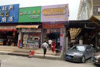 三江市场临街旺铺奶茶店转让!周边商业区学校商业广场人流大