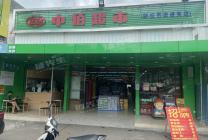 中山板芙中佰超市门口奶茶店转让 人流涌动  周边都是工业区