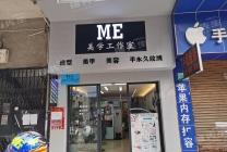 江门蓬江江边里(ME美学工作室)消费集中 商圈稳定