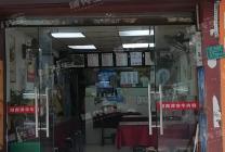东城区涡岭峰景街(餐饮店转让!   靠近大厦,商业街路段