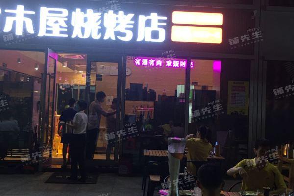 福田区阳基商业广场餐饮店转让 品牌烧烤店 同行接手即营 客流稳定集中
