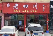 清远市(老四川菜馆)转让!附近商圈繁华 人流量密集 商业街十字路口旁