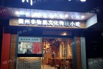 海曙区繁华商业街餐饮小吃店转让(地处商业旺街 商业综合体)