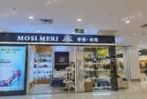 南海区金融高新区天河城百货鞋店转让(摩熙米昵)周边流动人口多